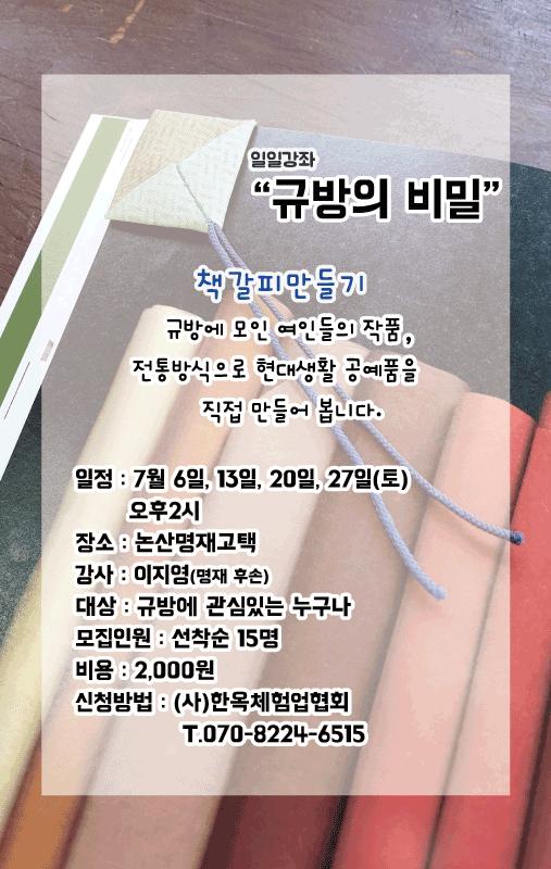 사진수정_1.png